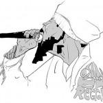 DDD (Dica Do DAR) – Imperdível: 9º Osama Bin Reggae, semana de resistência na USP